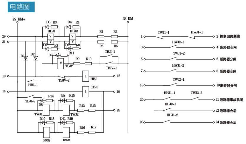 fxz-11操作箱电路图