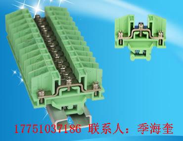 NJD-7L连接型接线端子